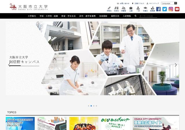 大阪府の看護大学 偏差値 - 大学...